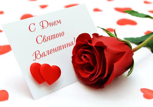 http://www.kruchar.ru/images/6f9458f4742cd8300eef86f3564b5d58.jpg
